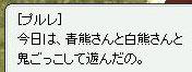 c0009992_19214394.jpg