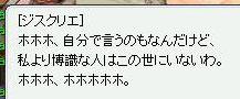 c0009992_1943985.jpg