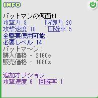 c0029292_19415343.jpg
