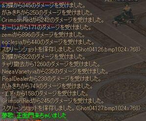 c0022896_8134767.jpg