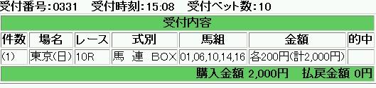 a0032373_16471868.jpg