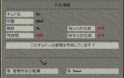 c0067994_17311645.jpg