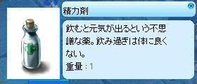 e0049421_935567.jpg