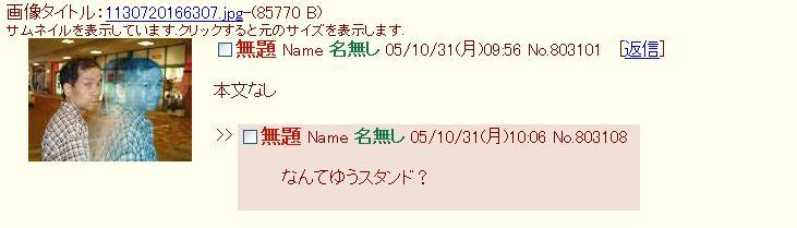 e0052424_11132974.jpg