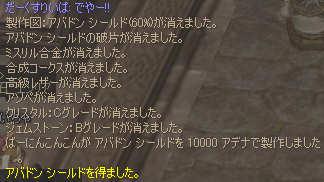 e0049262_2284577.jpg