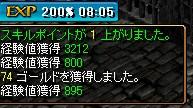 c0075363_2423651.jpg