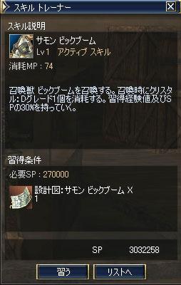e0008801_1519096.jpg