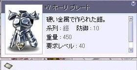 e0035214_1858475.jpg