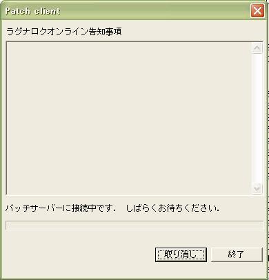 a0039415_14312622.jpg
