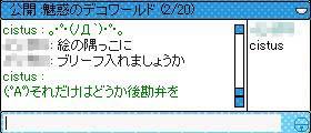 c0050051_2522676.jpg