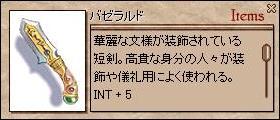 e0093686_0141238.jpg