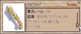 e0093686_0144416.jpg