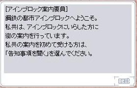 a0038995_18394724.jpg
