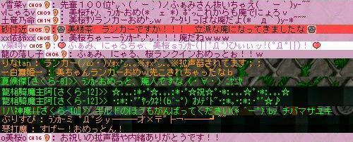 e0037525_18545445.jpg
