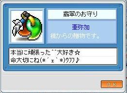e0037525_1994095.jpg