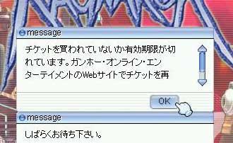 e0072542_2403525.jpg