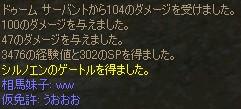 a0030061_1616283.jpg