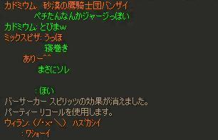 e0045394_34310.jpg