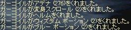 e0088993_052016.jpg