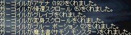 e0088993_0521370.jpg