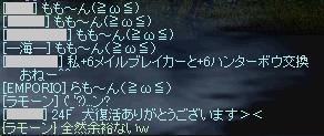 c0045001_1865235.jpg