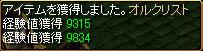 a0047406_0473877.jpg
