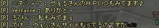c0051431_21595958.jpg