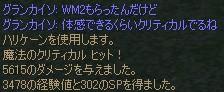 a0030061_15293069.jpg