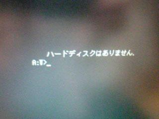 c0009992_104862.jpg