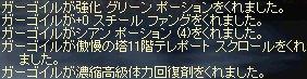 e0088993_034786.jpg