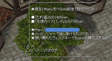 c0009992_23152297.jpg