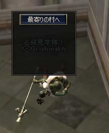 c0012810_1425663.jpg