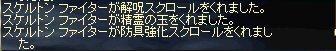 e0058448_1110208.jpg