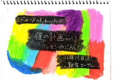 a0005551_1059349.jpg