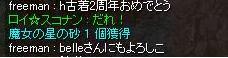e0013679_2442140.jpg