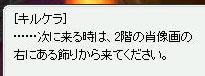 c0009992_11493438.jpg