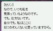c0009992_11503559.jpg