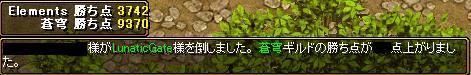 e0073109_1513321.jpg
