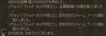 e0005333_19484737.jpg