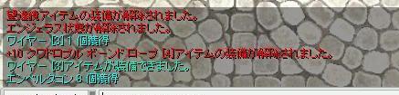 e0083733_1353214.jpg