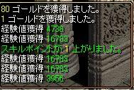 a0061353_19391331.jpg