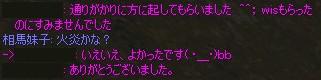 a0030061_20252962.jpg