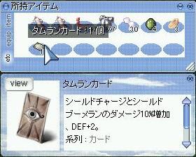 a0053943_1457124.jpg