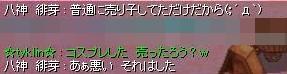 c0055871_10193939.jpg