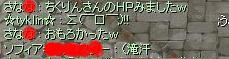 c0055871_10455975.jpg