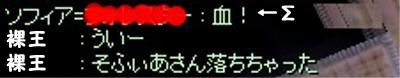c0055871_10522522.jpg