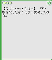 c0003333_19105793.jpg