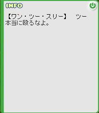 c0003333_19111240.jpg