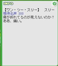 c0003333_1911217.jpg