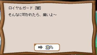 c0003333_19112981.jpg